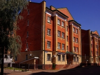 neighbour house: st. Nekrasov, house 21. office building