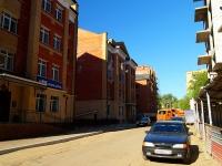 Казань, улица Некрасова, дом 23. офисное здание