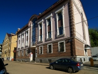 Kazan, Nekrasov st, house 24. office building