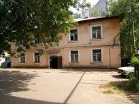 Казань, улица Ново-Азинская, дом 19. многоквартирный дом