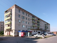 Казань, улица Ново-Азинская, дом 43. многоквартирный дом