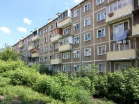 Казань, улица Ново-Светлая, дом 11. многоквартирный дом