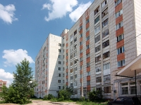 neighbour house: st. Okolnaya, house 1. Apartment house