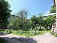 喀山市, 学校 №137, Okolnaya st, 房屋 9