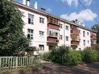 Kazan, Okolnaya st, house 17В. Apartment house