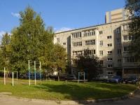 Казань, улица Окольная, дом 30. многоквартирный дом
