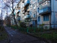 Казань, Полевая ул, дом 26