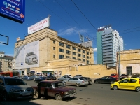 Kazan, Pushkin st, house 2. shopping center