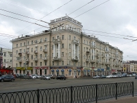 Kazan, Pushkin st, house 5. Apartment house