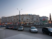 Kazan, Pushkin st, house 5. Apartment house
