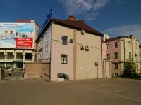 Казань, улица Пушкина, дом 22. банк