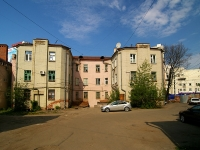 neighbour house: st. Pushkin, house 24. Apartment house