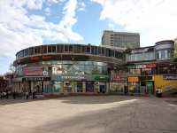 Kazan, shopping center COLOSSEUM, Pushkin st, house 29А