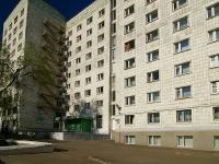 Казань, Пушкина ул, дом 32