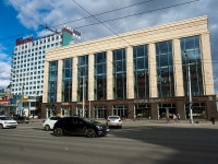 neighbour house: st. Pushkin, house 2. shopping center