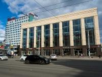 Казань, улица Пушкина, дом 2. торговый центр