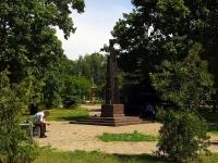 Казань, улица Лобачевского. парк Ленинский сад