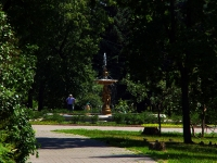 喀山市, 公园 Ленинский садPushkin st, 公园 Ленинский сад