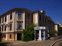 neighbour house: st. Pushkin, house 31. conservatory КАЗАНСКАЯ ГОСУДАРСТВЕННАЯ КОНСЕРВАТОРИЯ им. Н.Г. Жиганова