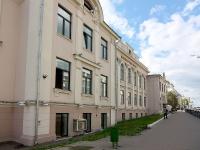 Kazan, conservatory КАЗАНСКАЯ ГОСУДАРСТВЕННАЯ КОНСЕРВАТОРИЯ им. Н.Г. Жиганова, Pushkin st, house 31