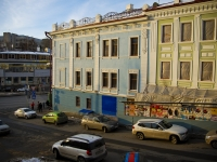 Kazan, Pushkin st, house 38. multi-purpose building