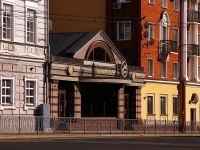 neighbour house: st. Pushkin, house 58А. cafe / pub