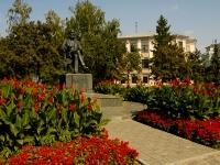 喀山市, 纪念碑 А.М. БутлеровуPushkin st, 纪念碑 А.М. Бутлерову
