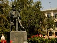 Казань, памятник А.М. Бутлеровуулица Пушкина, памятник А.М. Бутлерову