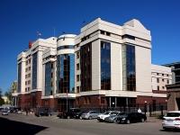喀山市, 管理机关 Управление Судебного департамента в Республике Татарстан, Pushkin st, 房屋 70