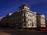 neighbour house: st. Pushkin, house 52. office building Пушкинский, бизнес-центр