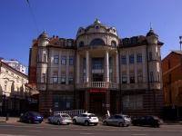 Казань, улица Пушкина, дом 12. офисное здание Кредитный дом Центральный