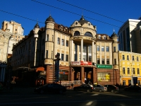 Kazan, office building Кредитный дом Центральный, Pushkin st, house 12