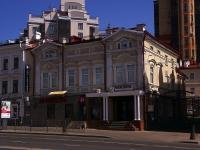 neighbour house: st. Pushkin, house 14. multi-purpose building