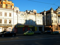 Kazan, Pushkin st, house 14. multi-purpose building