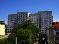 соседний дом: ул. Пушкина, дом 32. общежитие