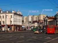 Казань, улица Пушкина, дом 32А. общежитие