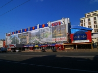 Kazan, Pushkin st, house 17. multi-purpose building