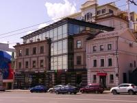 Kazan, multi-purpose building ПРИZMA, Pushkin st, house 19