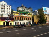 Kazan, Pushkin st, house 23. restaurant