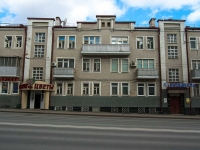 Kazan, Pushkin st, house 24. Apartment house