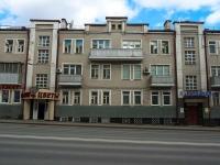 Kazan, Pushkin st, house 24. Apartment house