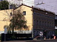 Kazan, Pushkin st, house 25. multi-purpose building