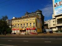 Kazan, Pushkin st, house 25. multi-purpose building