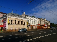 Kazan, Pushkin st, house 29 ЛИТ А. multi-purpose building