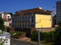 Казань, улица Пушкина, дом 34А. здание на реконструкции