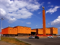 Kazan, entertainment complex НКЦ-КАЗАНЬ, национальный культурный центр, Pushkin st, house 86
