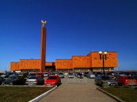 喀山市, 文化娱乐中心 НКЦ-КАЗАНЬ, национальный культурный центр, Pushkin st, 房屋 86