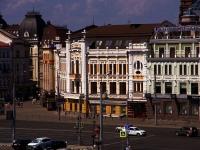 Казань, улица Пушкина, дом 11. многофункциональное здание