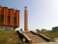 Казань, стела Хорриятулица Пушкина, стела Хоррият