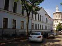 Казань, улица Рахматуллина, дом 2. школа